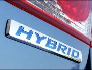 carros_hibridos1