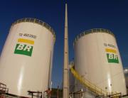 Petrobras,Bovespa,PETR4,Ações,Ministério Público Federal-Fe-em-Jesus