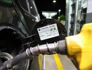 biocombustiveis-etanol