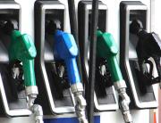 1preço-gasolina