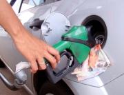 bomba-de-combustivel-etanol